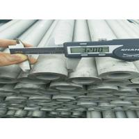 Buy cheap Alloy - Uns N10276 Hastelloy C276 Tubing  Seamless High Molybdenum Metric product