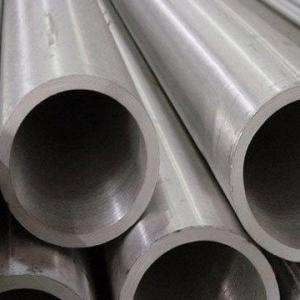 Buy cheap tuyauterie d'acier de construction product