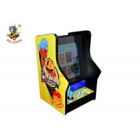 Buy cheap Yellow Mini Tabletop PACMAN Machine 15 Inch LCD Screen For Shopping Mall product