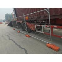 Australian standard steel wire mesh temporary fence comply to AS4687 - 2100mm x 2400mm