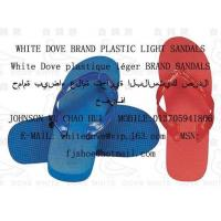 Buy cheap slipper shoes product
