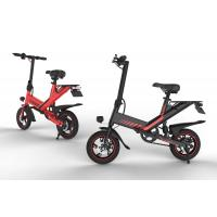 Buy cheap Aluminum Alloy Frame Full Size Folding Bicycle 14 Inch 25 KM/H Speed Stability product