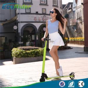 Buy cheap Всадник Эко самокат электрического баланса 5 дюймов, 2 катит электрический самокат пинком с КЭ from wholesalers
