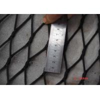 Buy cheap 1.6mm Black Oxide Wire Rope Mesh Stainless Steel Aviary Mesh product