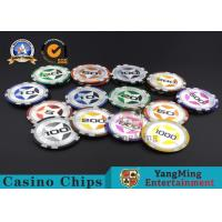 Buy cheap ABS Casino RFID chips 12g Clay Poker Chips With Ultimate Sticker , 40mm Diameter product