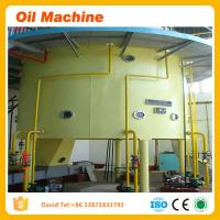 Buy cheap 100-200TPD soybean oil solvent extraction soybean oil processing plants first grade oil product