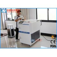 China 100 Watt Laser Mould Cleaning Machine For Mineral Oil Cleaning on sale