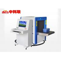 China Oil Cooling Conveyor Metal Detector Equipment 170KG Max Load for Airport Security on sale
