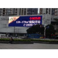 Bluetooth waterproof DIP LED Display for Advertising Steel Cabinet