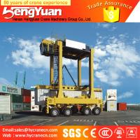 40t rubber tyre stacking container low profile Container gantry crane, staddle carrier
