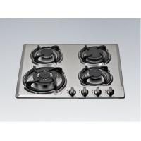 Buy cheap BUILT IN GAS HOB(XM4100) from wholesalers