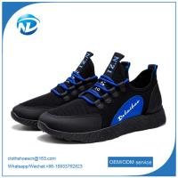 Buy cheap sport shoes 2019 high quality casual shoes Customized OEM men shoes sports product
