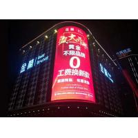 China Wall Mounted Outdoor Curved Led Advertising Billboard , Large Format Digital LED Displays on sale