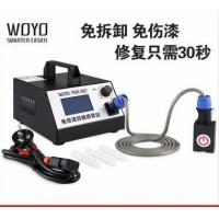 Buy cheap PDR Paintless Dent Removal Tool Hailstones Repair Auto Body Repair Tool Magnetic Induction Heater product