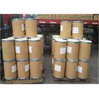 Buy cheap L-Hydroxyproline 51-35-4 Amino Acid White Powder For Nutrient Fortifier product