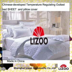 Buy cheap Le Chinois a développé le drap de refroidissement de réglementation de PCM de la température product