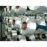 Buy cheap 100% Nylon Yarn product