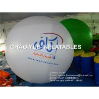 Buy cheap PVC Advertising Helium Balloon Inflatable Promotional Products Waterproof product