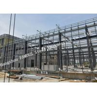 Buy cheap Prefabricated Modular Housing and Building EPC contractor By Chinese Construction Company product