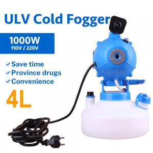Buy cheap 4L 1000W Electrostatic Fogger Electrostatic Disinfecting Fogger Disinfectents Automatic Sprayer Machine product