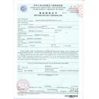 Hebei Hengyu Rubber Product Group Co., Ltd Certifications