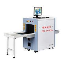 Buy cheap Small Size X Ray Bag Scanner , Professional Luggage Checking Machine product