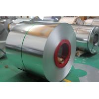 Buy cheap good price!!! 0.40*1250mm, hot dipped galvanized steel coil good price to Odessa port product