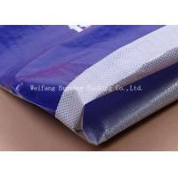 China Custom Logo Three Composite Paper And Polypropylene Woven Composite Cement Bags on sale