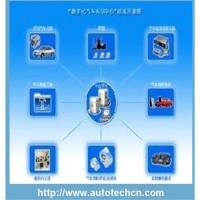Buy cheap Electronic Parts Catalogues and Repair Manuals product