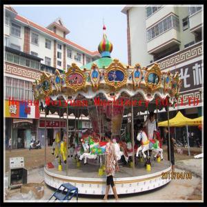 Buy cheap Merry Go Round Amusement Park Rides Equipment antique 20 seats carousel for sale product