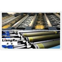 Buy cheap Uniform Transmission Nickel Textile Screen Printing Rotary High Strength product