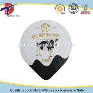 Quality High-quality aluminium foil lid for yogurt cup, milk cup sealing foil for sale