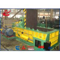 Buy cheap Light Weight Scrap Steel Baler , 200 Ton Press Force Aluminum Baler For Recycling Company product