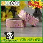 Buy cheap DIY various patterns custom printed washi masking tape foil washi tape product