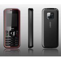 Buy cheap C88 Low End Music CDMA Mobile Phone product