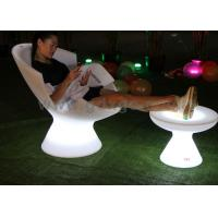 Buy cheap Relax Plastic and RGB Outdoor garden LED lighting Chairs And Stools with Foot Stool from wholesalers