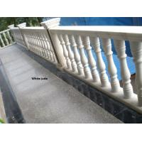 Buy cheap Pure white marble balustrade product
