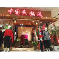 Chongqing Colorful Clothing E-Commerce Co., Ltd.
