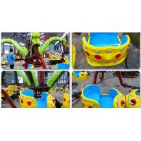 China outdoor amusement big octopus ride for sale on sale