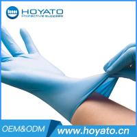 Buy cheap Wholesale HOYATO clean room Blue Nitrile Gloves product