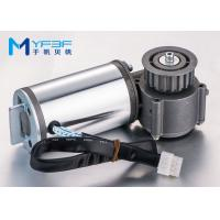 Buy cheap 60W Power Sliding Door Motor Closed Half - Open For Commercial Office Building product