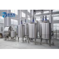 Buy cheap Stainless Steel Beverage Drink Mixer Machine System For Preparing Juice / Tea product