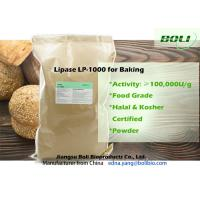 Buy cheap Light Yellow Powder Bakery / Lipase Enzyme Moisture 8% Superior Stability from wholesalers