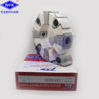 Buy cheap Excavator Hydraulic Pump Coupler 50H ASSEMBLY ( ASSY ) PET Material from wholesalers
