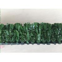 Buy cheap Vivid Color Outdoor Synthetic Lawn / Grass For Sports Logo Customized product