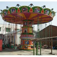 Buy cheap Made in China good quality lifting and dropping swing outdoor amusement ride 36 seats luxurious flying chair product