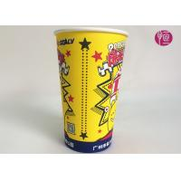 Buy cheap 18oz Top Dia 90mm Single Wall Paper Cups , PE Coated Paper Cup For Popcorn product