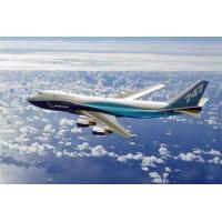 China Professional Air Transport Service  China - Sweden Stockholm Spain Madrid  Athens on sale