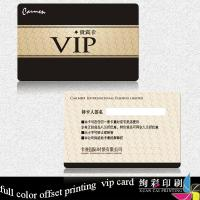 Buy cheap Offset PVC Printed Plastic Cards product