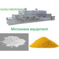 Buy cheap Microwave Dryer For Battery Material Lithium Iron Phosphate product